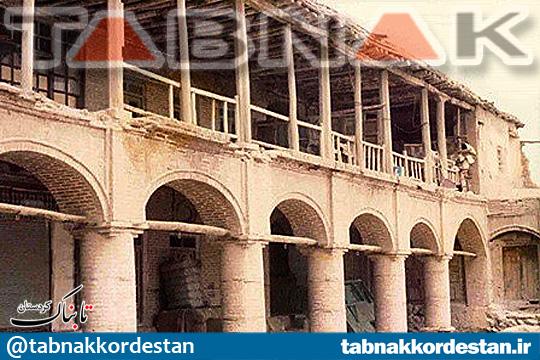 اقامتگاههای برجمانند بینراهی در کردستان+تصاویر