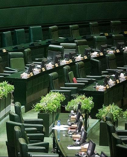 سفر نمایندگان مجلس به کیش و مشهد با پول وزارتخانهها