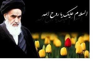 Image result for امام خمینی + عید فطر