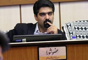Image result for اولین حضور رسمی سپنتا نیکنام در صحن علنی شورای اسلامی شهر یزد