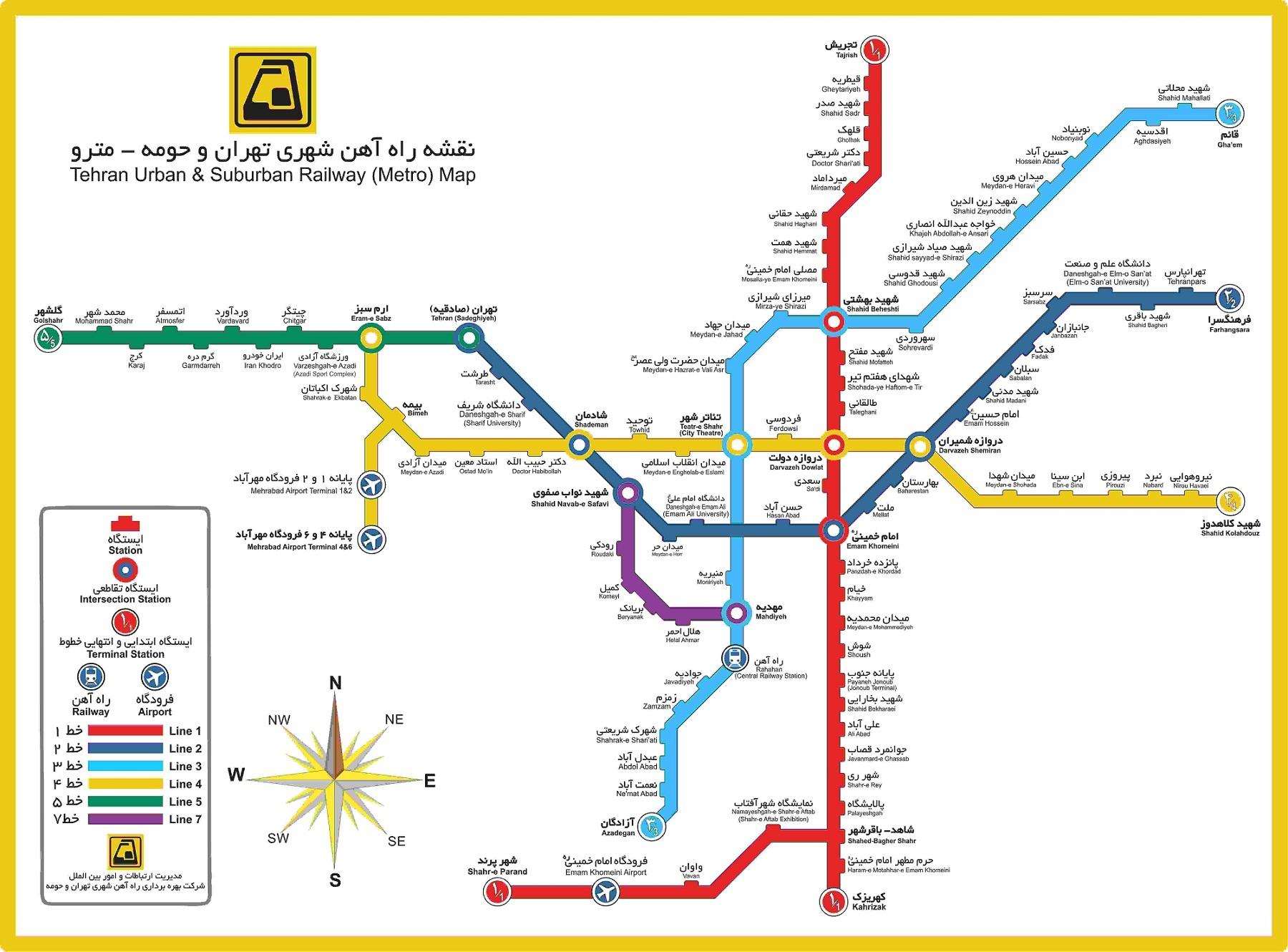 عکس نقشه جدید مترو تهران